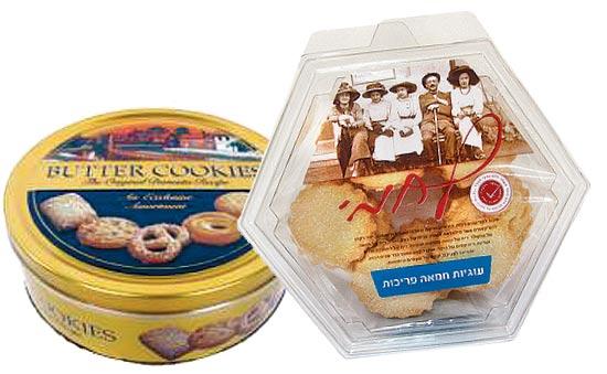 עוגיות חמאה / צלם: יחצ